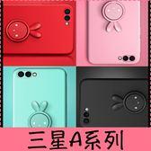 【萌萌噠】三星 Galaxy A8 A7 A6 A5 (6)(7)(8) 可愛創意兔耳朵 360度旋轉指環支架保護殼 全包防摔軟殼