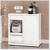 【水晶晶家具/傢俱首選】卡洛琳78.5*82cm低甲醇木芯板拉板式收納櫃 JM8419-3