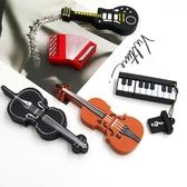 創意吉他U盤32g女生隨身碟小提琴鋼琴