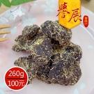 【譽展蜜餞】無籽黃果 260g/100元