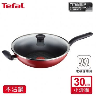 Tefal法國特福 極光紅系列30CM不沾小炒鍋(加蓋) C6179414