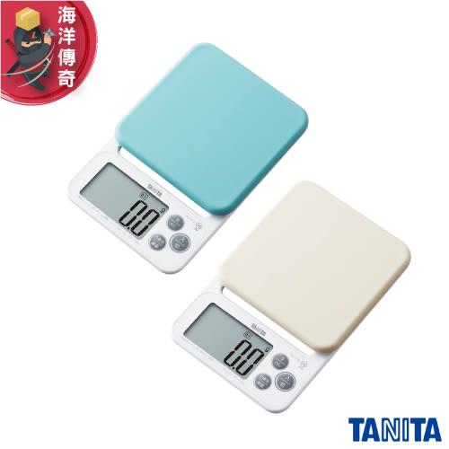 【海洋傳奇】【日本出貨】TANITA 超薄輕巧料理秤 2kg/0.1g 電子秤 廚房秤 烘培秤 KJ-212 (藍/白)