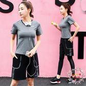 胖MM大呎碼呎碼瑜伽服套裝女跑步運動衣健身房速幹四件套春夏全館免運