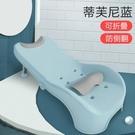 兒童洗頭椅 兒童洗頭發躺椅寶寶洗頭床洗頭神器可折疊小孩家用坐躺洗頭凳【快速出貨好康八折】