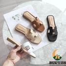 涼拖鞋女外穿夏季平底拖鞋女士時尚【創世紀生活館】