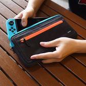 任天堂收納包Switch主機配件NS硬殼防摔盒子薄款nintendo保護包「Top3c」