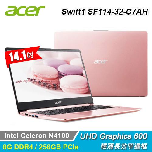 【Acer 宏碁】Swift 1 SF114-32-C7AH 14吋輕薄窄邊框筆電 粉色
