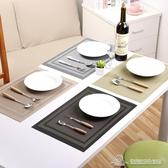 歐式特斯林西餐廳墊隔熱墊餐墊碗墊盤子墊防水餐桌墊餐具防滑墊子 為愛居家