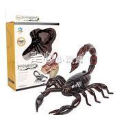 遙控蠍子玩具模擬動物模型電動毒蠍整蠱兒童搞怪禮物男孩新奇玩具   走心小賣場