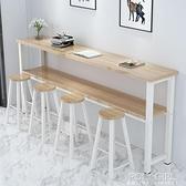 北歐酒吧台家用簡約現代家庭隔斷高腳長條吧台桌椅組合簡易吧台桌 ATF poly girl