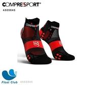 【Compressport瑞士】機能壓縮 V3 超輕量跑步短襪船型