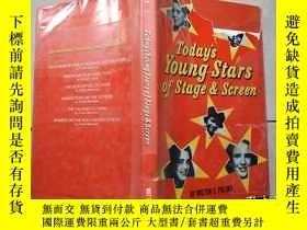 二手書博民逛書店TODAY`S罕見YOUNG STARS OF STAGE (今