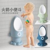兒童坐便器 兒童坐便器小孩男孩站立掛墻式小便尿盆兒童童尿壺馬桶童尿尿神器JY
