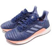 adidas 慢跑鞋 Solar Glide W 藍 粉紅 BOOST中底 基本款 女鞋 運動鞋【PUMP306】 AQ0334