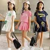 女童運動套裝夏季純棉時尚中大兒童演出服母女親子姐妹裝洋氣套裙 怦然新品