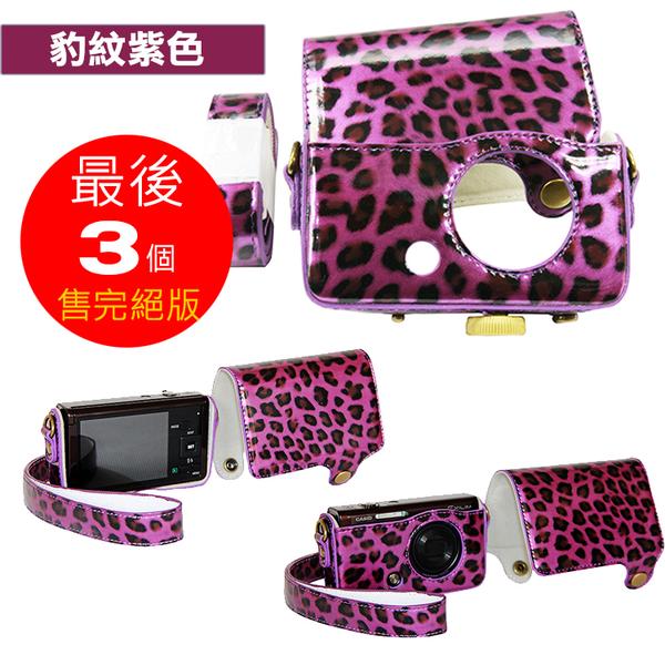 【小咖龍】 CASIO ZR65 ZR55 皮套 相機皮套 ZR50 兩件式皮套 相機包 相機保護套 附送背帶 自拍神器