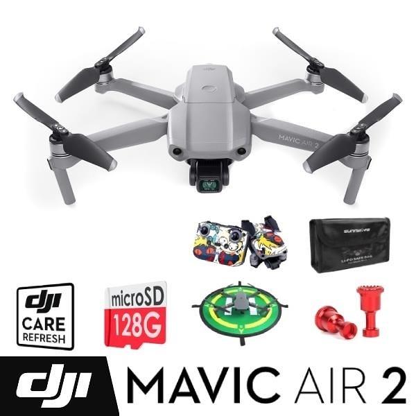 【南紡購物中心】DJI Mavic Air 2 空拍機 暢飛套裝版 + 保險玩家套組