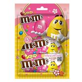 M&M s花生巧克力粉紅限定版120g【愛買】