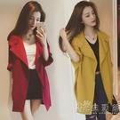 2020秋季新款韓版風衣女中長款薄短款小個子外衣西裝外套大衣寬鬆 小時光生活館