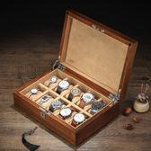 羅威老榆木紫榆純實木天窗手表盒機械表收藏收納盒自動表盒子帶鎖