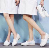 護士鞋白色女鞋坡跟平底防滑韓版醫院透氣防臭軟底小白鞋【蘇迪蔓】