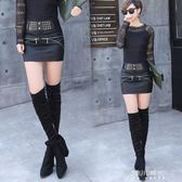 新款韓版PU皮時尚性感顯瘦包臀裙女半身短裙潮 東川崎町