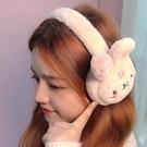 耳罩 兔子耳罩冬女可愛護耳朵神器男保暖兒童耳捂網紅2021年冬季護耳套【快速出貨八折下殺】
