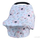 多功能夏季純棉孕婦產后哺乳巾遮巾防走光嬰兒喂奶巾哺乳外出罩衣