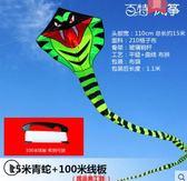 兒童風箏線輪易飛新款成人初學者風箏