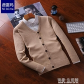 韓版男士毛衣開衫外套純棉針織衫個性時尚上衣服外穿線衫秋季薄款 有緣生活館