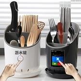 筷籠筷子置物架筷簍家用收納盒瀝水筒放勺子桶廚房多功能餐具防霉【母親節禮物】