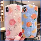 蘋果 iPhone XS MAX XR iPhoneX i8 Plus i7 Plus 夢幻水果 手機殼 全包邊 軟殼 保護殼
