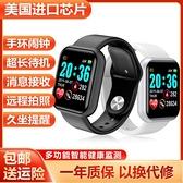 多功能防水智慧運動手環情侶手表可充電黑科技測血壓運動跑步鬧鐘快速出貨