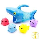 兒童洗澡玩具寶寶浴室沖涼戲水沙灘鯊魚捉小魚【雲木雜貨】