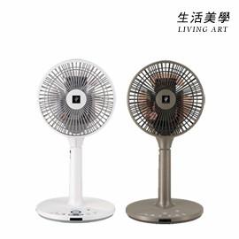 夏普 SHARP【PJ-N2DS】電風扇 電扇 八段風量 三維擺頭 空氣清淨 3枚羽根 DC扇