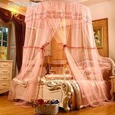 蚊帳 吊頂蚊帳吸頂圓頂公主風雙人家用蚊帳1.5m1.8m床1.2m三開門免安裝YXS 【快速出貨】
