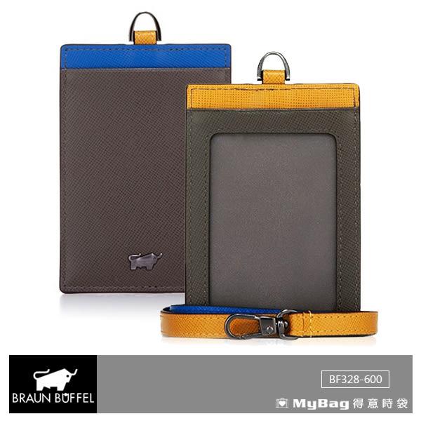 BRAUN BUFFEL 小金牛 證件夾 卡夾 哈里森系列 透明窗撞色證件夾  BF328-600 得意時袋