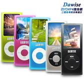【B1841】Dawise輕薄四代1.8吋彩色螢幕 MP4隨身聽(內建8GB記憶體)(送6大好禮)