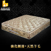 ASSARI-完美皇御厚緹花布三線強化側邊獨立筒床墊(單人3尺)