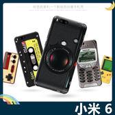 Xiaomi 小米手機 6 復古偽裝保護套 PC硬殼 懷舊彩繪 計算機 鍵盤 錄音帶 手機套 手機殼 背殼 外殼