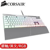 CORSAIR 海盜船 K70 RGB MK.2 電競鍵盤 銀軸 英文【76折省1400 送MM200寬滑鼠墊】