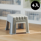 塑膠椅 高櫃椅 餐椅 椅【R0174-B】CH-28【livinbox】小櫃椅4入(三色) 樹德 MIT台灣製 收納專科