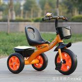 兒童三輪車腳踏車2-5歲寶寶童車小自行車幼兒手推車 NMS漾美眉韓衣