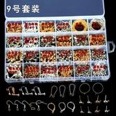 耳環-手工制作diy自制耳環耳夾耳墜耳釘耳飾品基礎工具套裝成人材料包 依夏嚴選