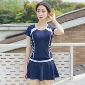 泳裝泳衣分體裙式游泳衣女保守三件套遮肚顯瘦韓國小香風溫泉學生平角泳衣