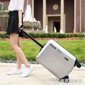 行李箱單桿拉桿箱超輕PC商務男女拉絲20寸登機密碼箱 igo快意購物網