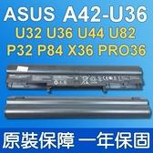 華碩 ASUS A42-U36 . 電池 U44SG  U82 U82U  U84 U84S U84SG  X32 U36JC-B2B U36JC-NYC2 U36JC0-NYC U36S U36JC-A1