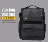 攝影包 國家地理NGW5072攝影相機包單反包後背包大疆無人機背包 晟鵬國際貿易