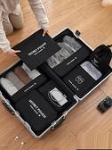 旅行收納袋套裝衣服束口整理袋打包袋子旅游行李箱衣物內衣收納包 韓國時尚週
