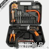 五金工具久克五金工具套裝 充電鋰電電鑽 家用工具箱套裝 維修組合組套JD 一件免運